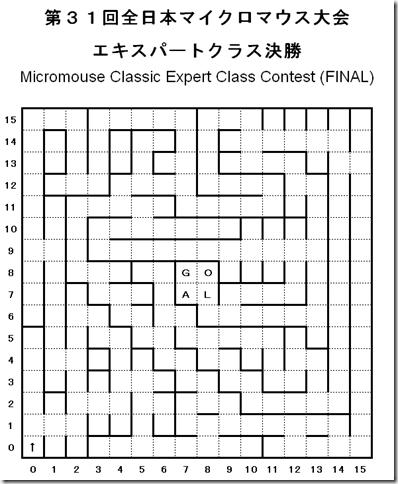 2010Maze_MMCE_Final